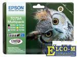 Картридж Epson Original T079A4A10 (комплект)
