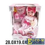 """Кукла Shantou Gepai """"Рита"""" 45 см 60837-NL03"""