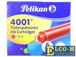 Картридж Pelikan INK 4001 TP/6 (301192) Brilliant Red чернила для ручек перьевых (6шт)