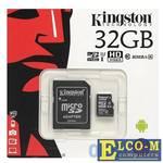 Карта памяти MicroSDHC 32GB Kingston Canvas Select 80R CL10 UHS-ISP с адаптером