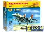 Самолёт Звезда Су-35 1:72 7240П