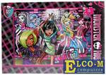 Пазл 180 элементов Monster High специальная коллекция 7310