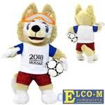 Фигурка FIFA 2018 Волк Забивака 21 см Т11250