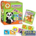 Напольная игра домино Vladi toys Домино. Зоопарк VT2100-02