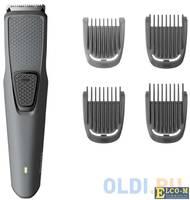 Триммер для бороды Philips BT1216/10 серый