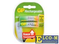 Аккумуляторы GP 2шт, AA, 2300mAh, NiMH