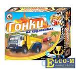 Настольная игра ходилка Русский Стиль «Гонки 3D» Гонки на грузовиках 3847