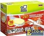 Таблетки для посудомоечных машин Magic Power MP-2020, 16 шт