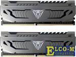 Память DDR4 16Gb 2x8GB (pc-33000) 4133MHz Patriot Viper Steel CL19 1Gx8 SR Samsing chips