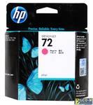 Картридж HP C9399A (72) Magenta