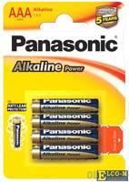 Батарейки Panasonic Alkaline Power LR03REB/4BP AAA 4 шт