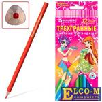 """Набор цветных карандашей BRAUBERG """"Pretty Girls"""" 12 шт 176 мм трёхгранные"""