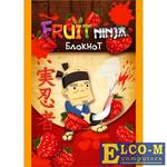 Блокнот Action! FRUIT NINJA A5 40 листов FN-ANU-5/40 в ассортименте FN-ANU-5/40