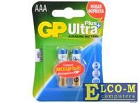 Батарея GP 24AUP 2шт. Ultra Plus Alkaline (AAA)