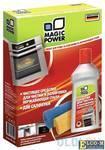 Набор для чистки нержавеющей стали Magic Power MP-21070