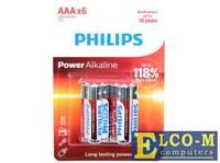 Батарейки Philips LR03P6BP/10 Power (AAA) щелочные (блистер 6 шт)