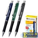 Ручка шариковая автоматическая BRAUBERG 140587 синий 0.7 мм