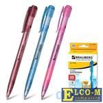 Ручка шариковая автоматическая BRAUBERG 140582 синий 0.7 мм