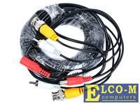 Кабель Orient для камер видеонаблюдения CVAP-10, видео BNC + аудио RCA + питание, 10 м, oem