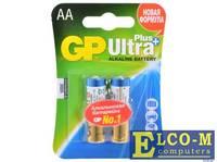 Батарея GP 15AUP 2шт. Ultra Plus Alkaline (AA)