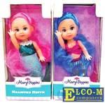 "Кукла Mary Poppins ""Малютка Мэгги"" - Русалка 9 см в ассортименте 451172"