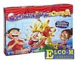 Настольная игра для вечеринки HASBRO Сумасшедшая корона