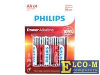 Батарейки Philips LR6P4B/51 Power (AA) щелочные (блистер 4шт)
