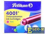 Картридж Pelikan INK 4001 TP/6 (321075) розовые чернила для ручек перьевых (6шт)