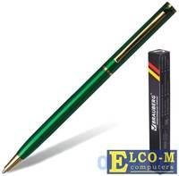 """Ручка бизнес-класса шариковая BRAUBERG """"Slim Green"""", корпус зеленый, золотистые детали, 1 мм, синяя,"""