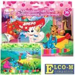 Набор цветных карандашей Action! Fancy 36 шт FCP101-36