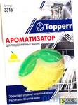Ароматизатор для ПММ Topperr 3315