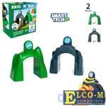 Набор Brio Набор туннелей зеленый 33935