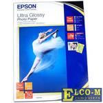 Бумага EPSON (S041944) Высокоглянцевая