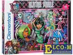 Пазл 200 элементов Monster High Вампиры хотят повеселиться 29651