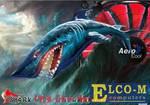"Вентилятор Aerocool Shark 14см ""Devil Red Edition"""