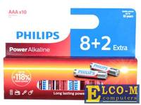 Батарейки Philips LR03P10WP/10 (ААА) Power щелочные (упаковка 10 шт)