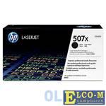 Картридж HP CE400X (№507X)