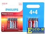 Батарейки Philips LR03P8BP/10 (ААА) Power щелочные (блистер 8 шт)