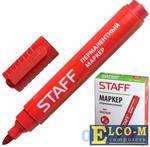 Маркер перманентный STAFF Маркер перманентный (нестираемый) 2.5 мм красный
