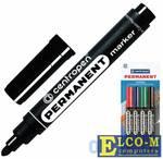 Набор маркеров перманентных Centropen Маркеры перманентные (нестираемые) 2.5 мм 4 шт ассорти