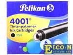 Картридж Pelikan INK 4001 TP/6 (301218) Brilliant Black чернила (6шт)