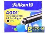 Картридж Pelikan INK 4001 TP/6 (301218) Brilliant Black чернила (6шт)
