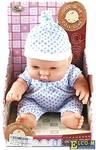 Кукла-младенец Shantou Gepai 25 См, озвуч., в костюмчике, кор. 1388-14A