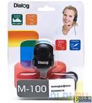 Микрофон Dialog М-100 Black