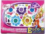 Набор для украшений Multi Art Бусинки-цветочки Winx 1607-R