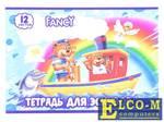 Тетрадь для экскизов Action! FANCY A4 12 листов FA-12/1 в ассортименте FA-12/1