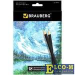 """Набор цветных карандашей BRAUBERG """"Artist line"""" 18 шт"""