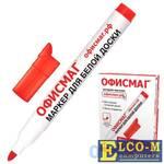 Маркер для доски ОФИСМАГ 150857 5 мм красный