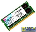 Оперативная память для ноутбуков Patriot PSD34G13332S SO-DIMM 4Gb DDR3 1333Mhz