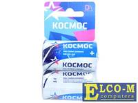Батарейка КОСМОС R20 BL (2шт=в упаковке. Цена за упаковку)